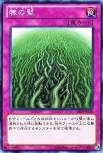 Pared de espinas] de cartas de Yu-Gi-Oh DE03-JP110-N «Duelist Edicioen 3 de grabacioen de tarjeta»: Amazon.es: Juguetes y juegos