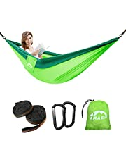 ARAER Camping Hammock Single Double Ultra-Light Breathable Quick-drying Nylon Load Capacity 660LBS, 2 Tree Straps, Portable for Backpacking, Travel, Beach, Garden