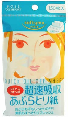 Minus Oil - KOSE Softy Mo Oil Blotting Paper Minus Ion