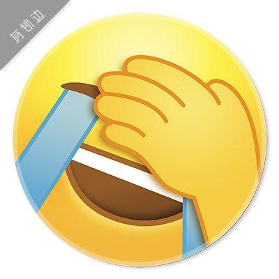 Aha Yo El Mouse Pad Es Redondo, Gracioso, Expresión, Creatividad, Personalidad De La Moda Regalo, Laptop Office,R3: Amazon.es: Electrónica