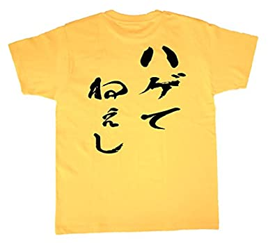 「コスミック 面白Tシャツ フリー画像」の画像検索結果