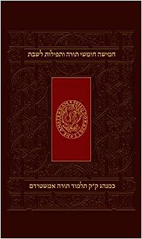 Shabbat Humash, Nusah Amsterdam Sepharadim por Koren Publishers epub