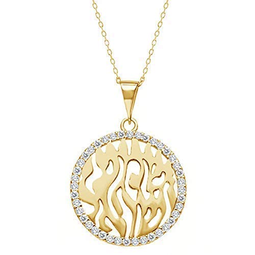 Yellow Gold Shema Israel Hebrew Blessing Jewelry for Women & Girls | Alef Bet by Paula