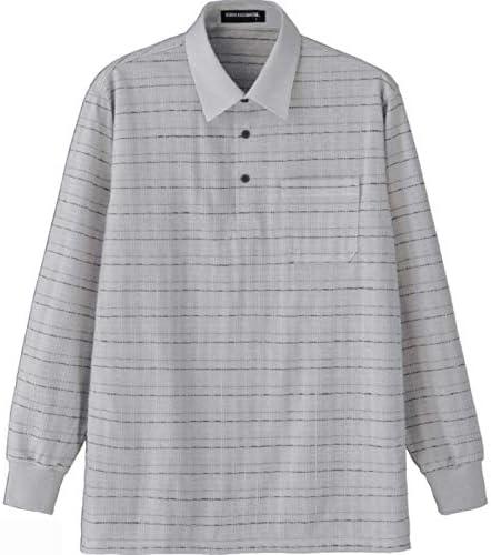 紳士長袖ニットシャツ 97484 グレーM さわやかな伸びるニット素材なので脱ぎ着しやすくラクな着心地