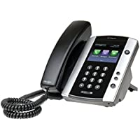 "Polycom VVX500 Skype Business Media Phone - 2200-44500-019 (3.5"" Touchscreen, 12-line PoE, Power Adapter Not Included)"