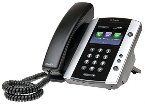 Polycom VVX500 Skype Business Media Phone - 2200-44500-019 (3.5