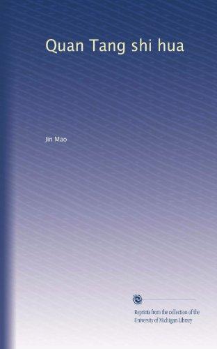 Quan Tang shi hua (Chinese Edition)