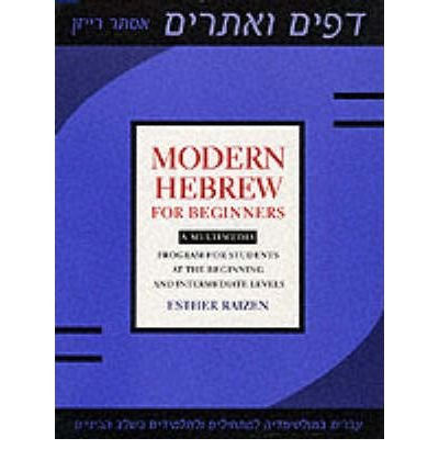 Read Online Modern Hebrew for Beginners: A Multimedia Program for Students at the Beginning and Intermediate Levels (Paperback)(Hebrew / English) - Common PDF