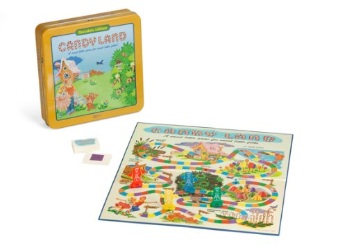 Candyland Deluxe Board Game in Classic Nostalgia Collector's Tin by (Game Deluxe Tin)