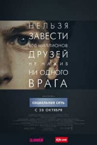 The Social Network Poster Movie Russian (27 x 40 Inches - 69cm x 102cm ) Jesse Eisenberg Andrew Garfield Rashida Jones Joseph Mazzello Brenda Song