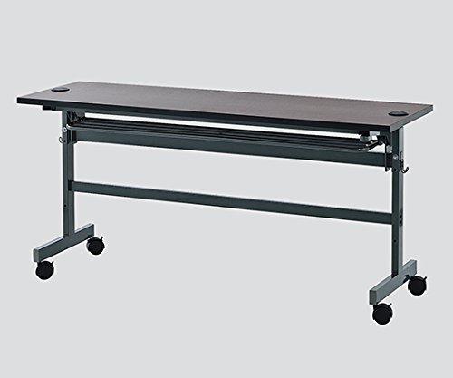 アールエフヤマカワ3-5924-01配線機能付きフォールディングテーブル1500×450×700ダークブラウン B07BD2S5JY