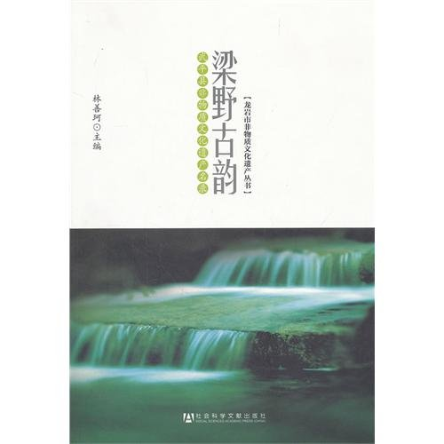 beam-wild-thou-rhyme-martial-carnaroon-arch-the-county-non-matter-cultural-heritage-record-chinese-e