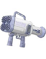آلة فقاعات غاتلينغ 2 في 1 بندقية فقاعات ومروحة محمولة 64 ثقب، آلة فقاعات تلقائية لنفخ فقاعات للأطفال الصغار حفلات الزفاف