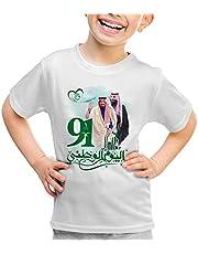 National Day Girls AN757429CG T-Shirt