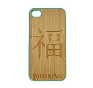SudysAccessories Personalized Customized Custom Chinese Luck Symbol On Wood Engraved Aqua Blue iPhone 4 Case - For iPhone 4 4S 4G - Designer Real Bamboo Back Case Verizon AT&T Sprint(Send us an Amazon email after purchase with your choice of NAME)