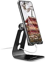 スマホスタンドホルダー 携帯卓上スタンド 無段階角度調整 アルミ製 スマホスタンド 折りたたみ式 スマホ充電サポート 土台強化 滑り止め 抜群な安定感 携帯電話用卓上ホルダー ipad/iPhone/Android多機種対応