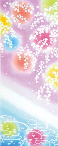 """Japanese Traditional Towel """"Tenugui"""" Kobore-sakura"""