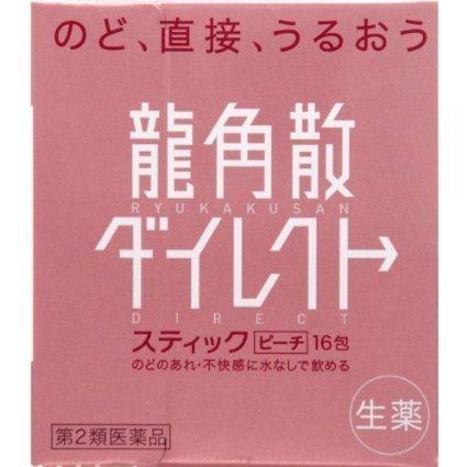 Herbal Stick - Ryukakusan Direct Herbal Powder (Peach) 16 sticks of 0.7g [Imported by ☆SAIKO JAPAN☆ W/ Tracking #]