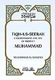 Fiqh Us Seerah: Understanding the life of Prophet