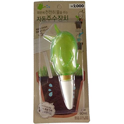 VDT..: Garden Automatic Watering Tool Cute Birds Indoor Drip Watering System Kit Potted Plant Waterers Spike for Houseplant -