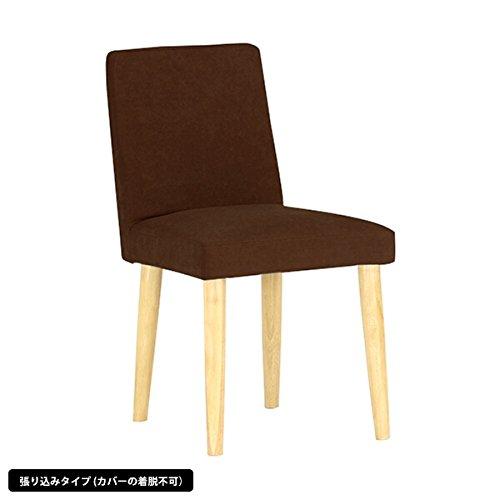 arne ダイニングチェア 椅子 日本製 Joneチェア 張り込みタイプ ソフィア ナチュラル脚 ダークブラウン B076HHRJ1X 張り込みタイプ/ナチュラル脚|ダークブラウン ダークブラウン 張り込みタイプ/ナチュラル脚