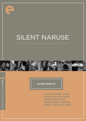 eclipse-series-26-silent-naruse-flunky-work-hard-no-blood-relation-apart-from-you-every-night-dreams