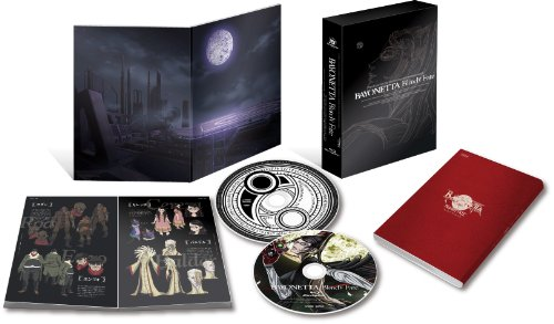 Animation - Bayonetta Bloody Fate Deluxe Edition (BD+CD) [Japan LTD BD] AVXA-74124 by