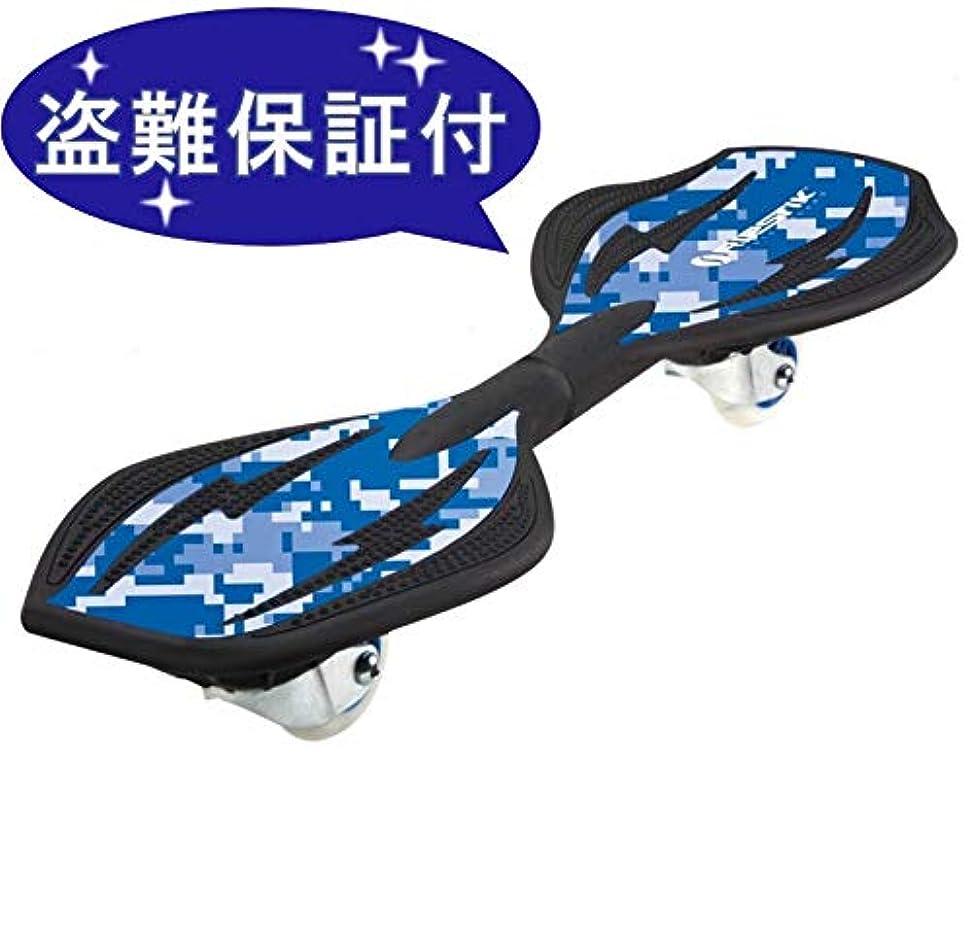 インセンティブいつかミュージカル(インベンティスト) Inventist Boardless Skateboard ボードレススケートボード/ 軌道輪- 黒/白 (並行輸入品)