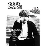 GOOD ROCKS Vol.112