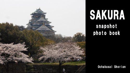 Sakura snapshot photo book