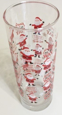Christmas Holiday Glass Bud Vases 6 3/8 (Santa Jingle All The Way) ()