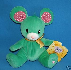 "Tender Tails Special Limited Edition ""Rosie"" Plush Mouse (1998)"