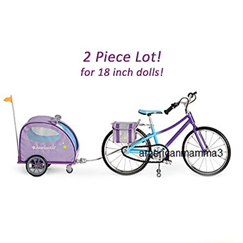 American Girl MY AG 2 Piece Lot TRAIL BIKE and PET TRAILER for 18 Inch Dolls NEW by American Girl