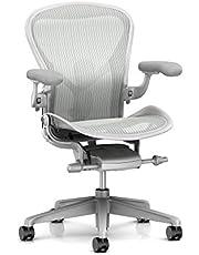 Herman Miller Aeron Ergonomic Chair - Size B, Mineral