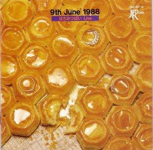 amazon 9th june 1988 はちみつぱい j pop 音楽