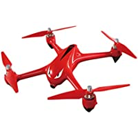 MuLuo B2W WiFi Helicopter FPV RC Quadcopter GPS Drone Brushless Motor Wifi Dron with 1080p HD Camera Rc Helicopter