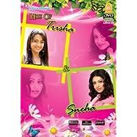 Hits Of Trisha & Sneha