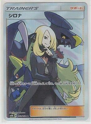 Amazon.com: pokemon card Sun Moon Ultra Shiny Cynthia 153 ...