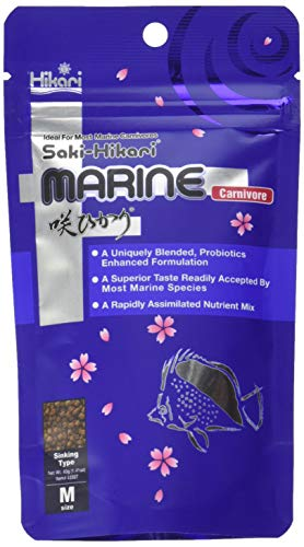 Hikari 042220 Carnivore Medium Sinking Pellets Marine Fish Food, One Size