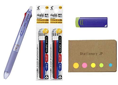 Click Retractable 3 Color Gel Ink Erasable Murti Pen, 0.38mm, Slim Pearl Violet Body, 3 Color Refills 6 Total, Frixion Eraser, Sticky Notes Value Set ()