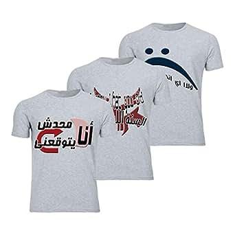 Geek Rt514 Set Of 3 T-Shirts For Men - Gray, Large