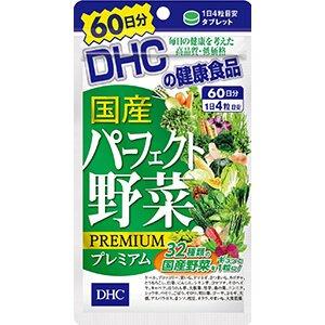 【DHC】国産パーフェクト野菜プレミアム 60日分 240粒×18個 B07D7QDMW1