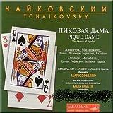 Tchaikovsky - Pique Dame (The Queen Of Spades) - Ermler (3 CD) (