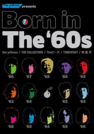 Amazon.co.jp | Born in The '60...