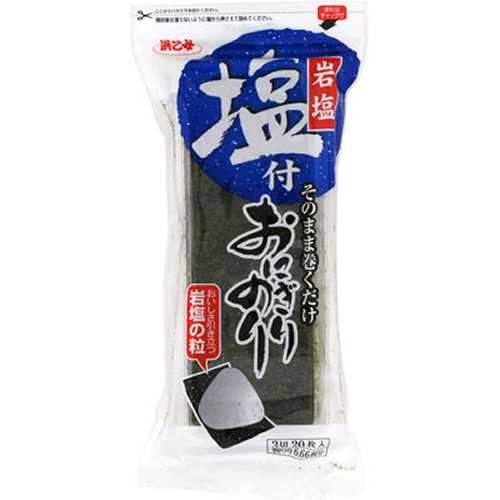 HamaOtome rice balls glue 3 off 20 sheets X10 pieces with salt by HAMAOTOME (Image #1)