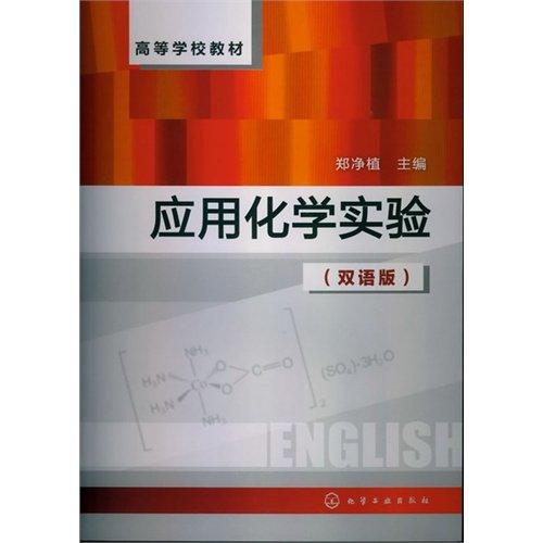 The Ao Pulls Big Diagram Jian Of Second Ratio Of Star 5   Chinese Edidion  Pinyin  Ao La Xing Ya Bi Da Tu Jian  5