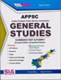 APPSC (Andhra Pradesh Public Service Commission) GENERAL STUDIES Screening Test & Paper-I (E/M)