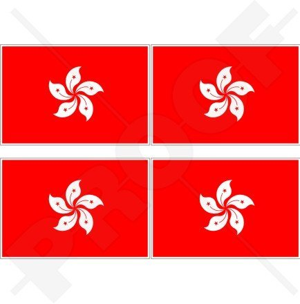 HONG KONG Flag China ASIA HK Chinese 2
