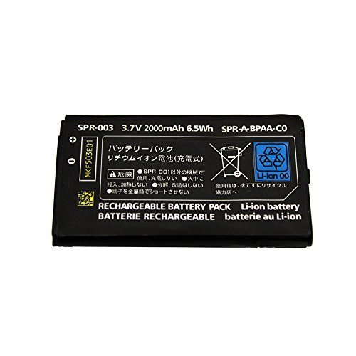 Replacement Battery For New Nintendo 3DS XL And 3DS XL Models SPR-003 By Mars Devices