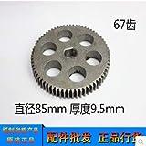 Fevas Comet Paper Shredder Parts 838/S828/C738/T818/C-938/3728/3738/3938/3928 Gear Tooth Wheel 67 Tooth